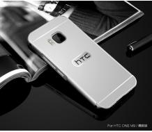 Луксозен гръб за HTC One M9, Aluminium frame, silver